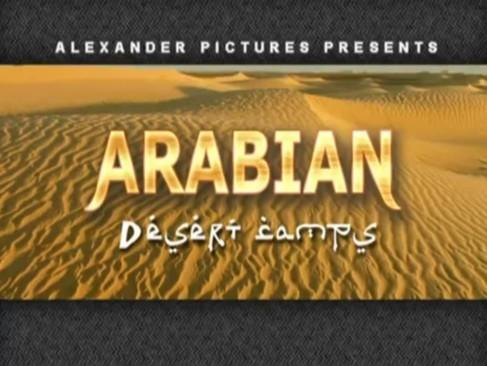 Arabian Desert Camps - Telecinepiroca.com