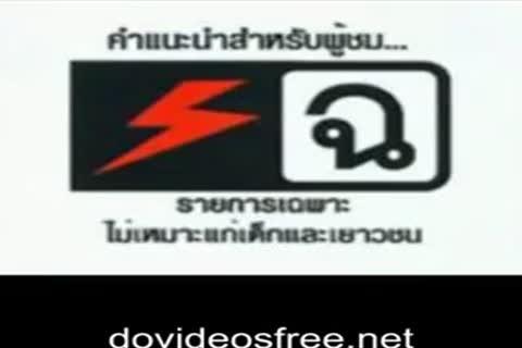 Thai HotBoys