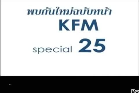 KFM peculiar 24