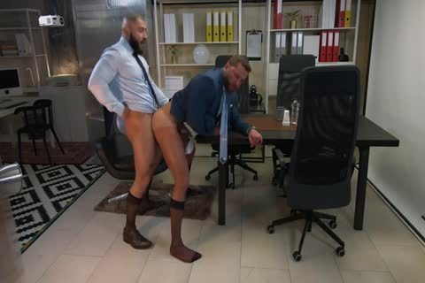 To Work Or To fuck